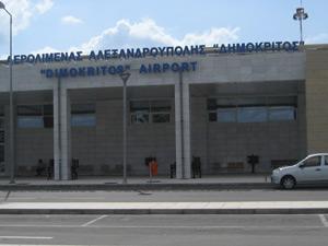 alexandroupolis-airport-main