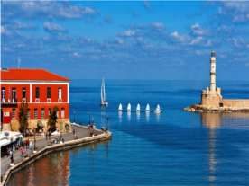 chania-attraction