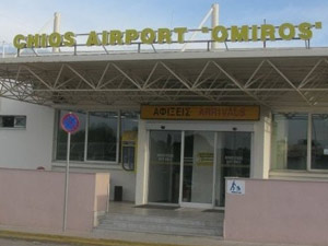 chios-int-airport