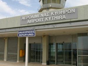 kithira-int-airport