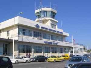lesvos-airport