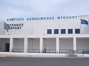 mykonos-dom-airport