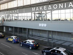 salonica-thessaloniki-airport