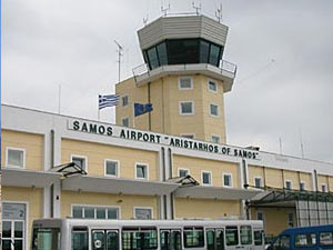 samos-international-airport