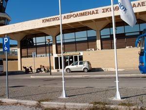 skiathos-island-airport